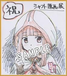マギアレコード 魔法少女まどか☆マギカ外伝 色紙イメージ