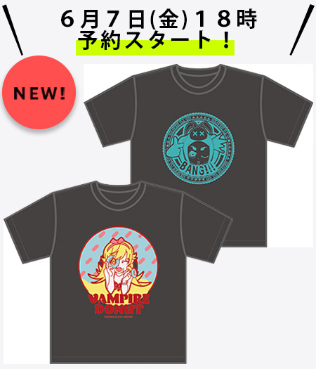 【6月7日18時予約開始!】忍野忍「ぱないの!」 Tシャツ&斧乃木余接 BANG!!! Tシャツ販売開始