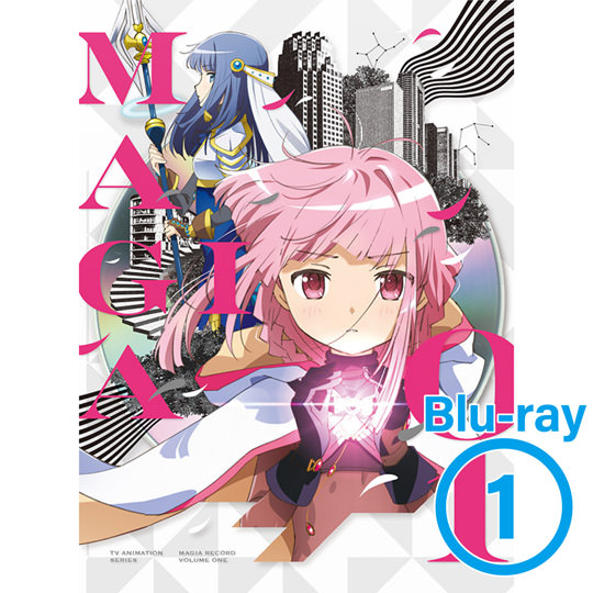 【本日予約開始!】完全生産限定版「【Blu-ray】マギアレコード 魔法少女まどか☆マギカ外伝1」