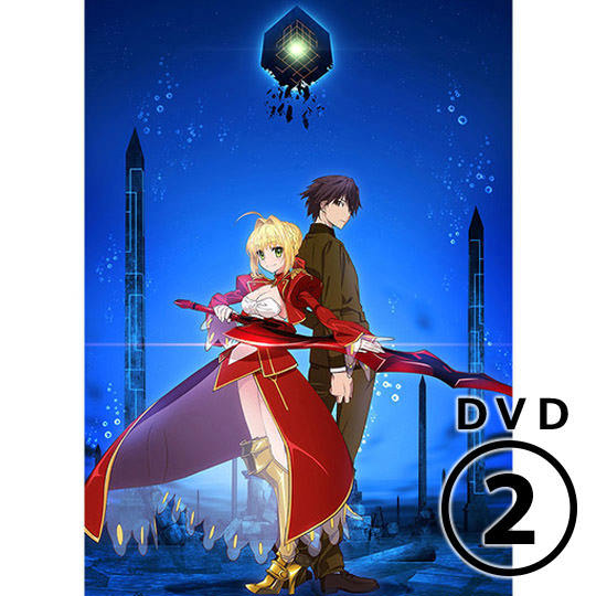 Fate/EXTRA Last Encore【完全生産限定版】DVD第2巻完売のお知らせ