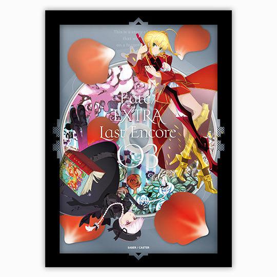 【発送開始のお知らせ】Fate/EXTRA Last Encore第3巻の配送を開始いたしました。