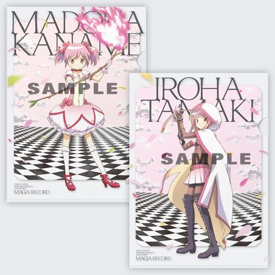 【10/7(土)~10/9(月)】マチ☆アソビCLIMAX RUNにてシャフトテン商品販売決定!