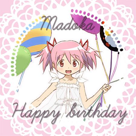 【2日間限定】鹿目まどかお誕生日お祝いポイントプレゼント!