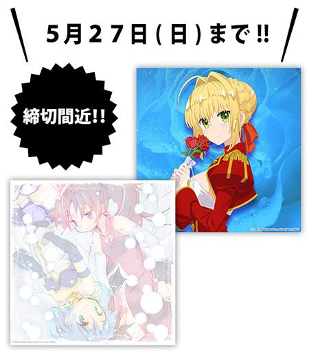 【5/27(日)まで!】キャンバスアート販売期間終了間近!
