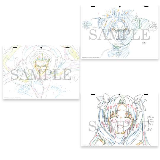 Fate/EXTRA Last Encore【完全生産限定版】Blu-ray・DVD第4巻購入特典絵柄を公開いたしました。