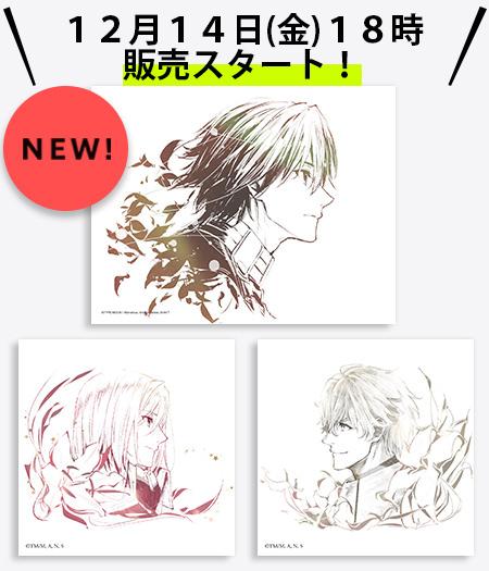 【12月14日18時販売開始!】Fate/EXTRA Last Encore新作アイテム多数登場!