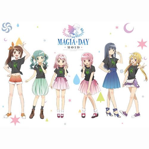 【リリース2周年記念!】マギアレコード 魔法少女まどか☆マギカ外伝「Magia Day 2019」が9月8日(日)に開催!